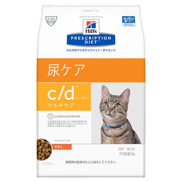 ヒルズ猫 CDマルチケア 4kg