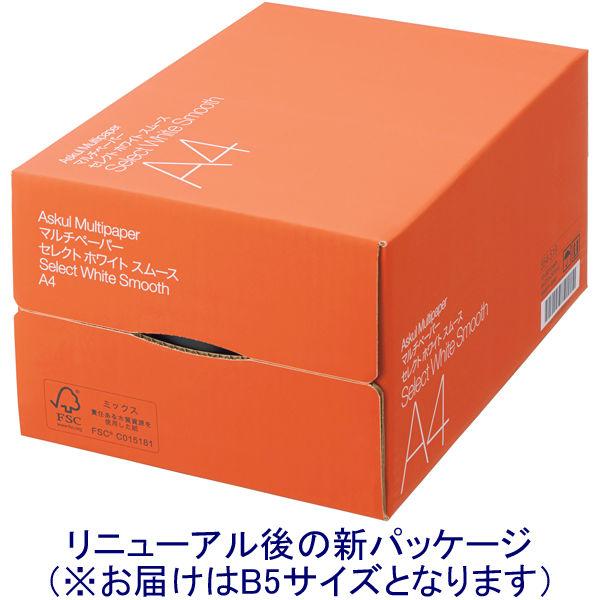 セレクトホワイトスムース B5 1箱
