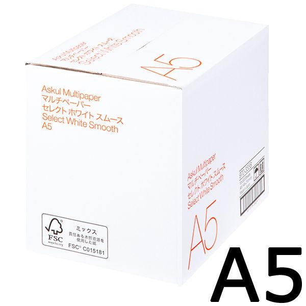セレクトホワイトスムース A5 1箱
