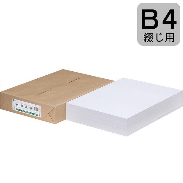 板目表紙 美濃判(B4とじ用) 6包(100枚入×6) 穴なし IT-01 今村紙工