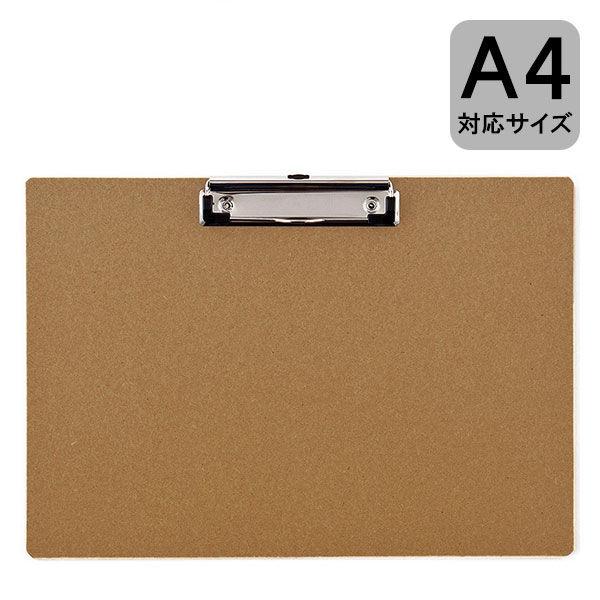 アール・エフ・ヤマカワ MDFクリップボード A4ヨコ コーティングなし RFCP-NCA4Y 1箱(10枚入)