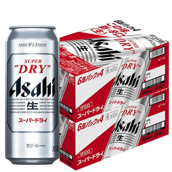 「アサヒスーパードライ 500ml 1セット(48缶) アサヒビール」 - LOHACO(ロハコ)