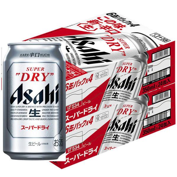 アサヒスーパードライ 350ml 48缶