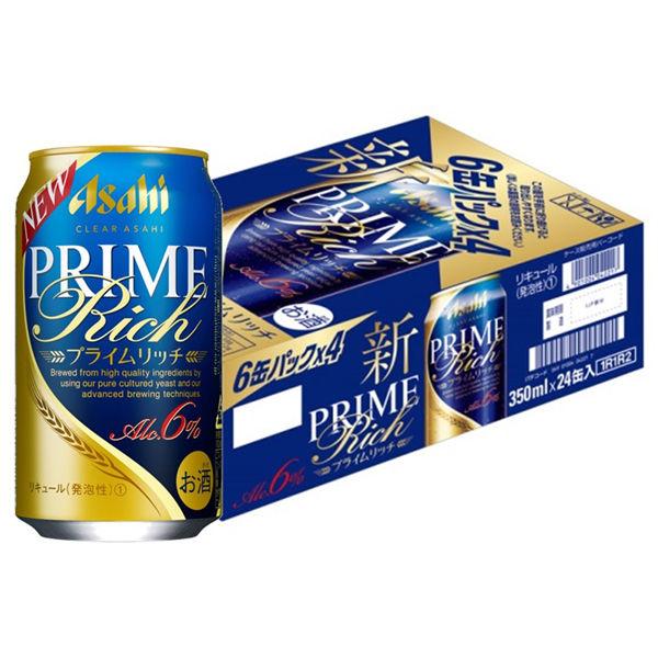 クリアアサヒPリッチ 350ml 24缶