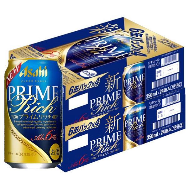 クリアアサヒPリッチ 350ml 48缶