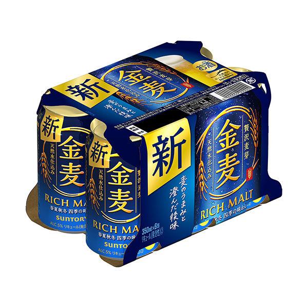 サントリー 金麦 350ml 6缶