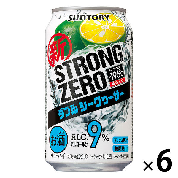 ストロングゼロ シークヮーサー6缶