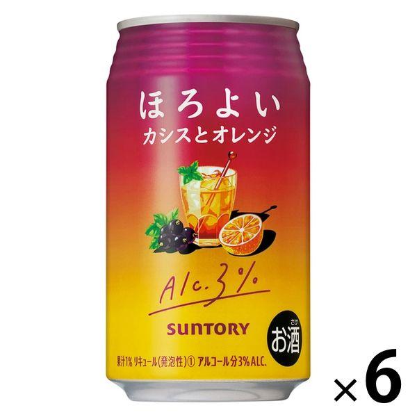 ほろよい カシスとオレンジ 6缶