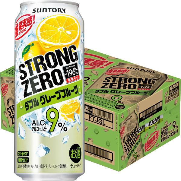 ストロングゼロ GF 500ml 24缶
