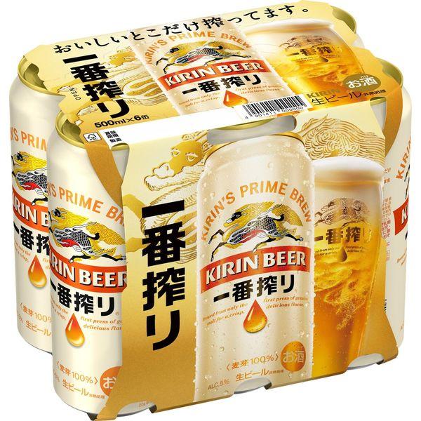 キリン ビール