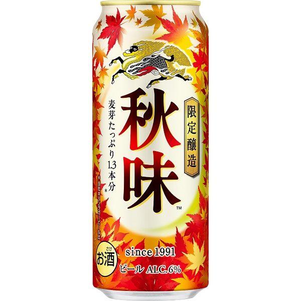 キリンビール 秋味(期間限定)6缶