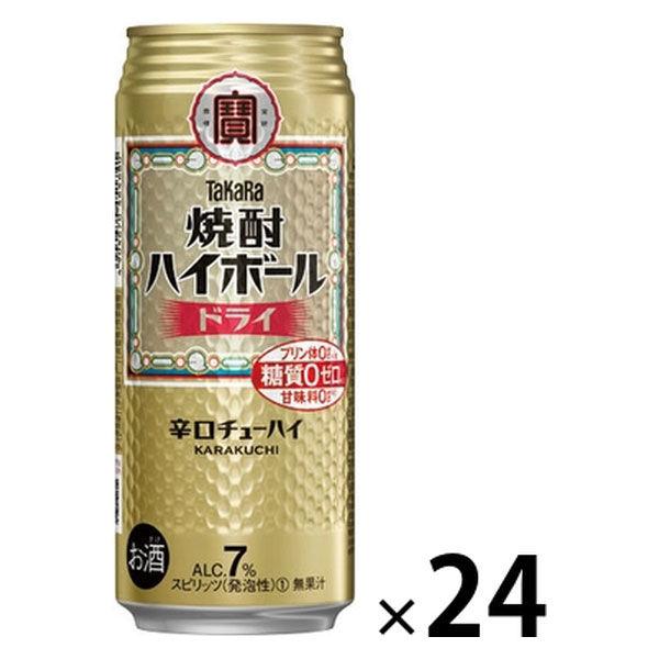 焼酎ハイボール ドライ 500ml×24