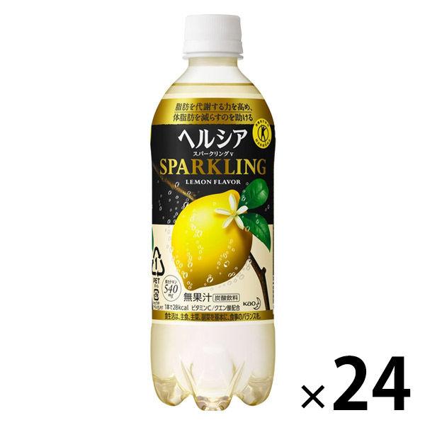 【トクホ】ヘルシアスパークリング 24本