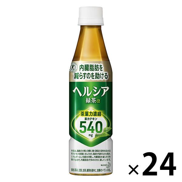 【トクホ・特保】ヘルシア緑茶 24本