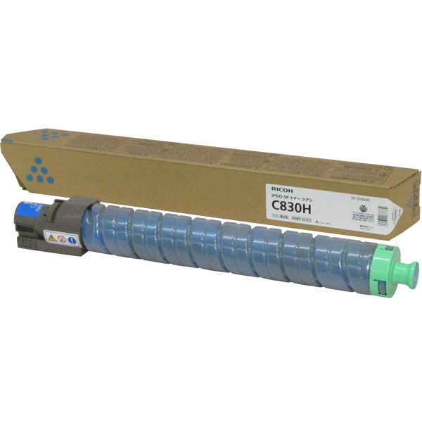 IPSiO SP C830CH