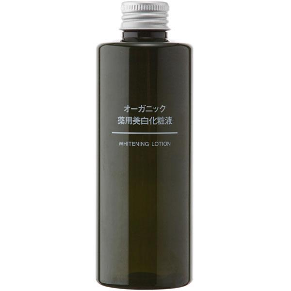 新品未開封:無印良品:オーガニック薬用美白化粧水&オーガニック美白乳液