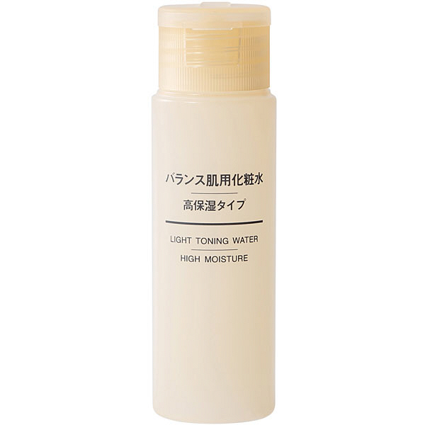 バランス肌用化粧水・高保湿タイプ 携帯用