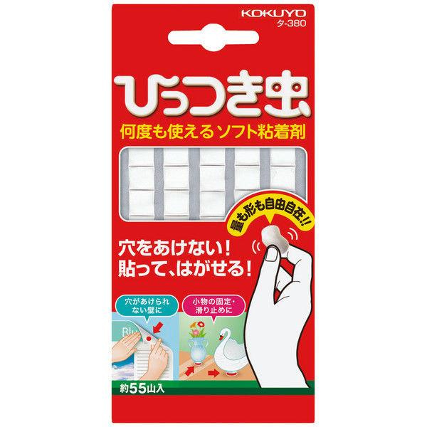 コクヨ プリットひっつき虫 タ-380 1箱(約550山:約55山入×10パック)