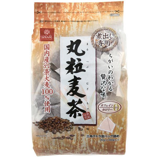 はくばく 丸粒麦茶 1袋(30バッグ入)