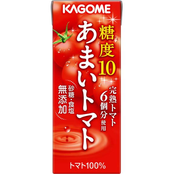 カゴメあまいトマト200ml 24本入
