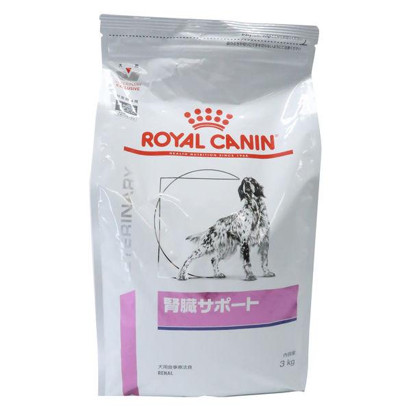 ロイヤルカナン 犬 腎臓サポート 3kg