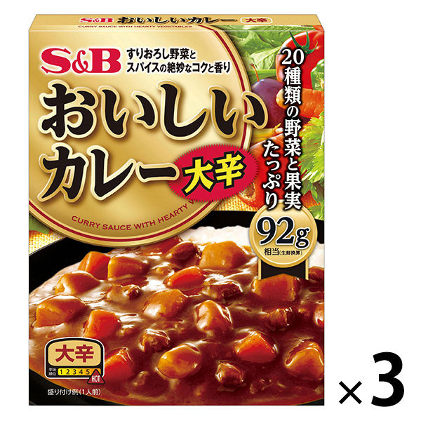 S&B おいしいカレー 大辛 3個
