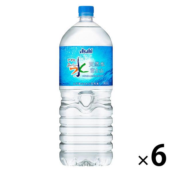 おいしい水 2.0L 6本