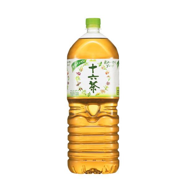 十六茶 2L 1セット(12本)