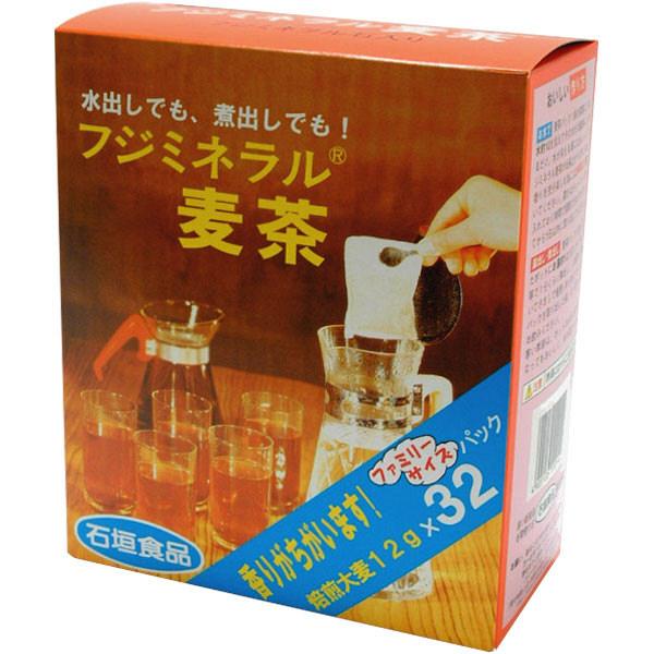 フジミネラル麦茶 1箱(32バッグ入)