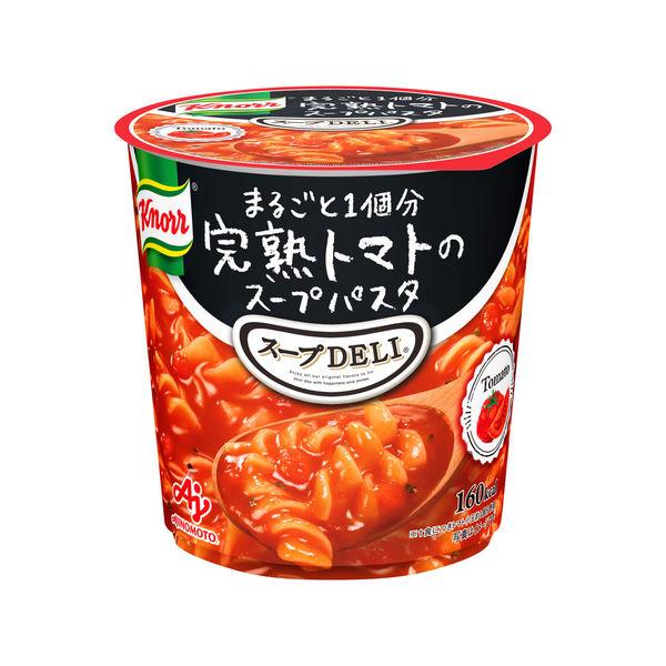 スープDELI 完熟トマトのスープパスタ
