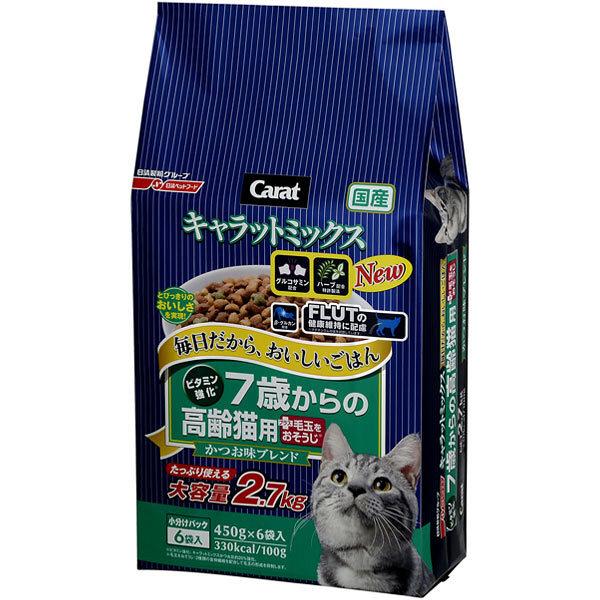 キャラットミックス 高齢猫用 2.7kg
