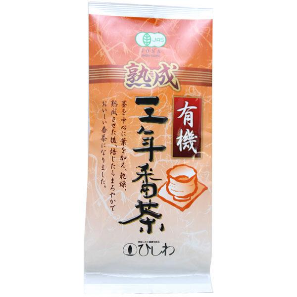 菱和園 有機熟成三年番茶 1袋(80g)