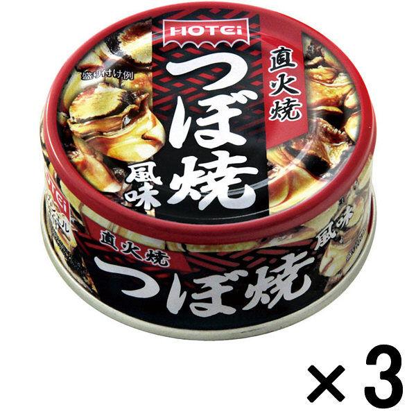 ホテイ つぼ 焼風味 1セット