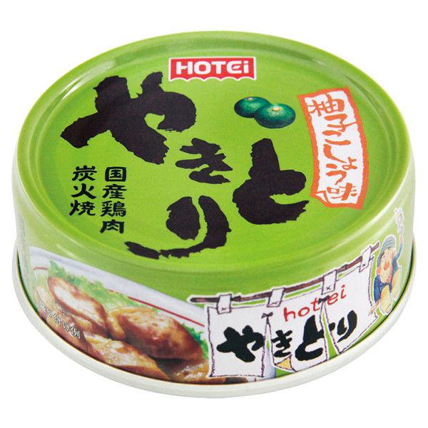 ホテイ やきとり柚子こしょう味 3缶
