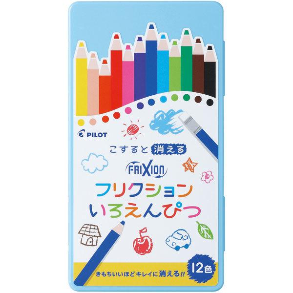 フリクション色鉛筆12色セット ブルー