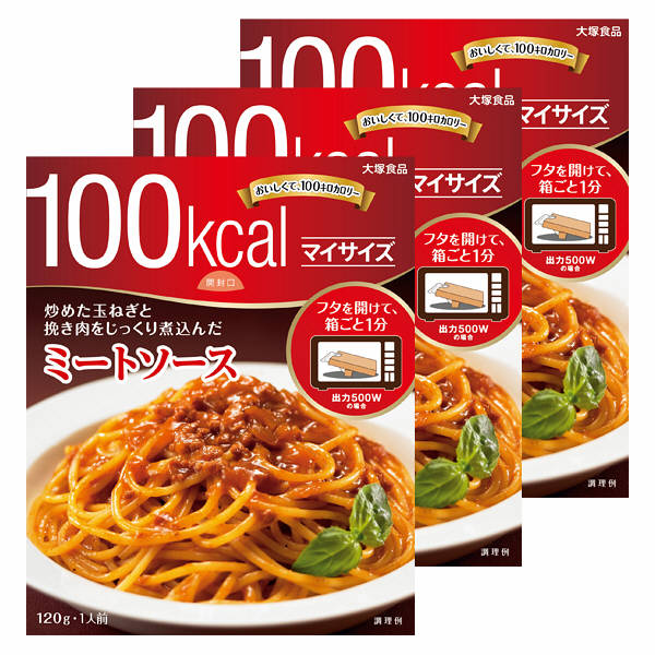 100kcal ミートソース 1セット