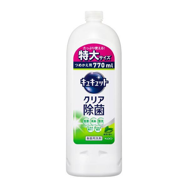 キュキュット クリア除菌緑茶 大容量詰替