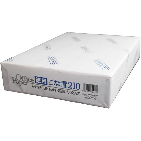 セキレイ ジツタ ケント紙 こな雪210(超厚) A4 502AZ 1000枚