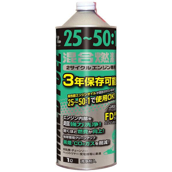 AZ 25:1混合燃料(緑) 1L FG006 エーゼット