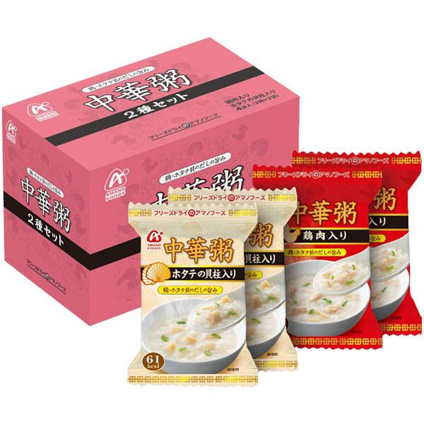 アマノフーズ 中華粥 2種セット