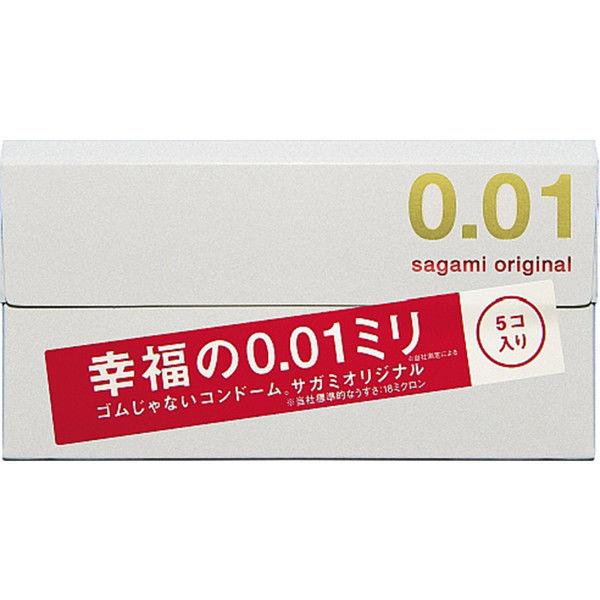 オリジナル 0.01 サガミ