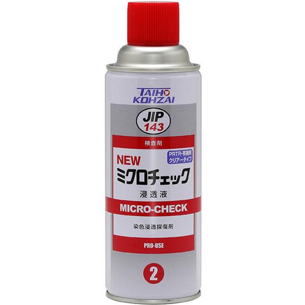 ミクロチェック浸透剤 420ml 00143 イチネンケミカルズ