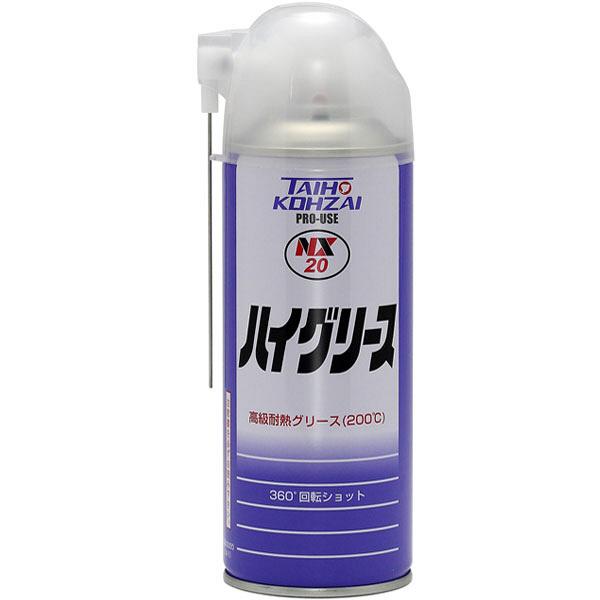 潤滑剤 ハイグリース 300ml 000020 イチネンケミカルズ