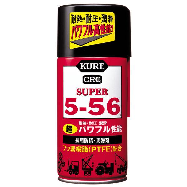 スーパー5ー56 320ml 2003