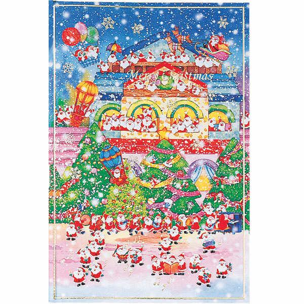 クリスマスカード 大きな家