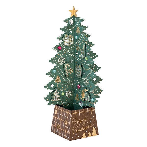 クリスマスカード ツリー 立体