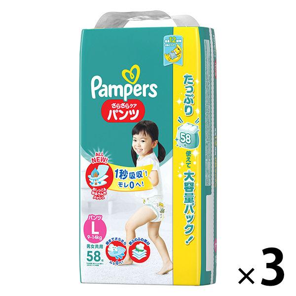 パンパース パンツ L×3パック