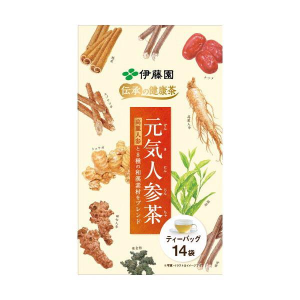 伝承の健康茶 元気人参茶TB 14袋