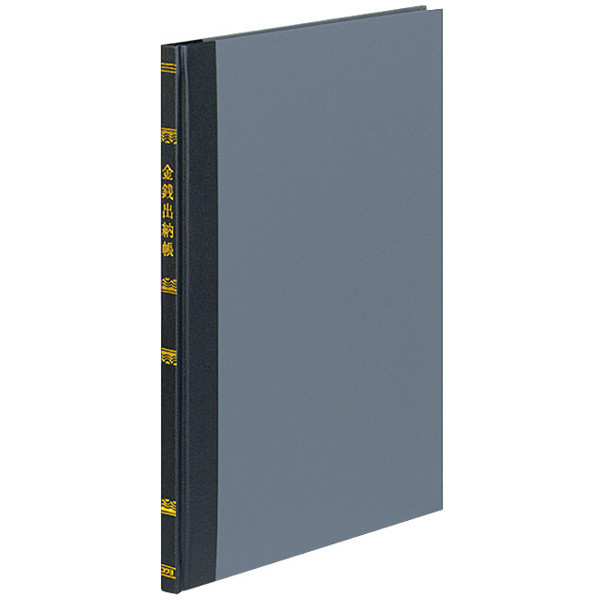 コクヨ 帳簿 金銭出納帳 科目なし B5 100頁 チ-101 1セット(3冊:1冊×3)