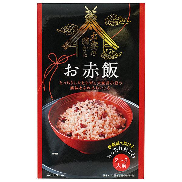 出雲の国から お赤飯